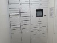 mailbox、宅配BOX