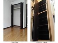 closet shoesBOX