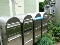 mailbox、モニタ付オートロック